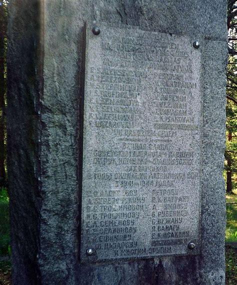 Ilūkstes novads, Ilūkstes mežs : Holokausta memoriālās ...