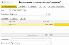 по какому документу оформить квартиру гр украины