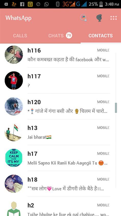 gb whatsapp 4 80 xtreme mod version now