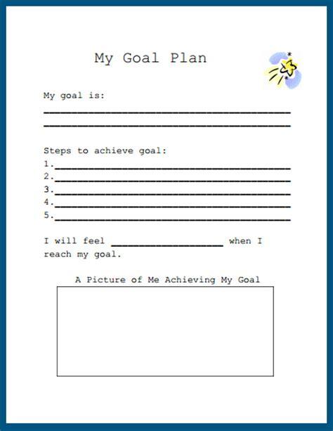 free printable goal setting worksheet olive co