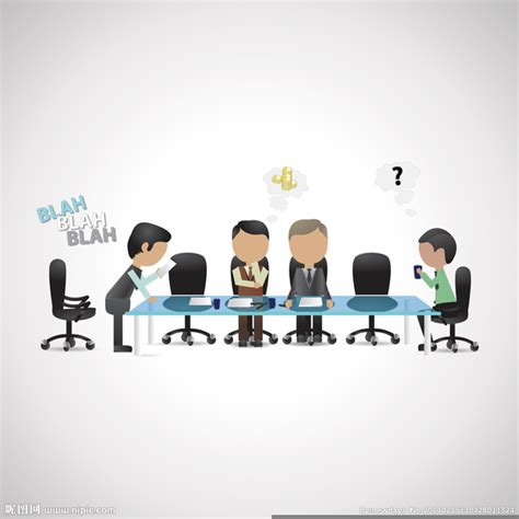 14434 business meeting clipart business meeting clipart pictures free images at clker