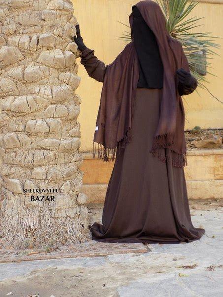 niqab abaya gloves  pashmina   heart
