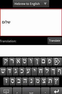 hebrew english translator for android With translate document from hebrew to english