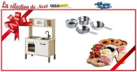 ikea ustensiles cuisine idées cadeaux ikea pour noël pour les enfants la