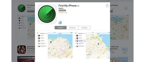 find my iphone offline how to use find my iphone offline and from computer