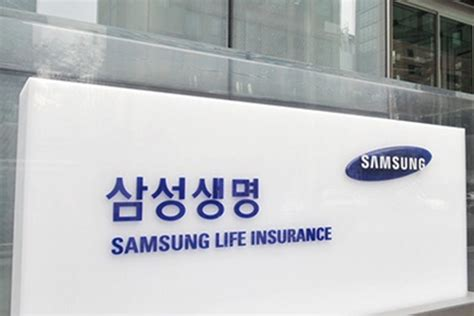 Samsung life insurance 30sec agency: Samsung's financial arm makes coal-free declaration | News | Eco-Business | Asia Pacific