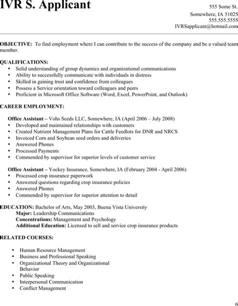 alterations seamstress resume for free page 6
