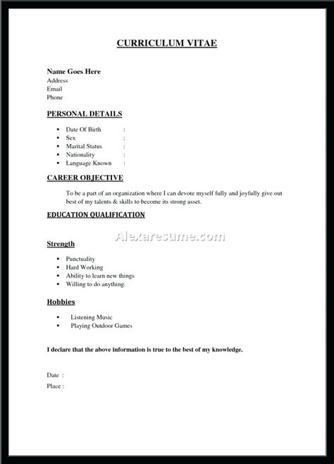 11724 simple resume template exle of basic resume exles of resumes simple resume