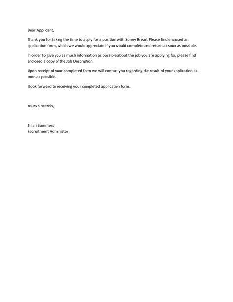 application follow  letter follow  letters  send