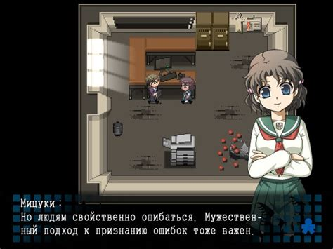 Download Corpse Party Blood Covered Pc Game Dotcomloadsoft