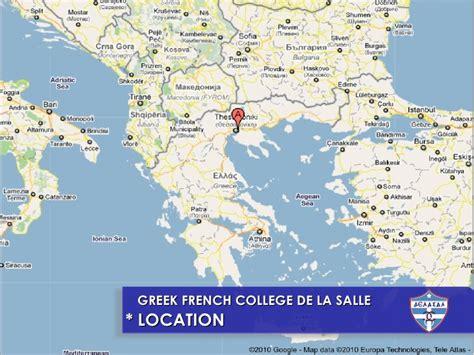 presentation de la salle college de la salle school presentation comenius greece