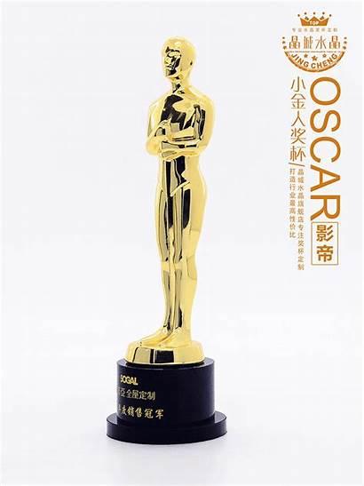 Oscar Trophy Award Academy Statue Replica Engraving