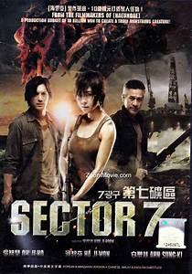 Sector 7 (DVD) Korean Movie (2011) Cast by Ha Ji won & Ahn ...