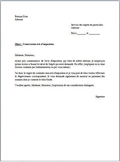 modele de lettre de reclamation administrative modele lettre administrative impots