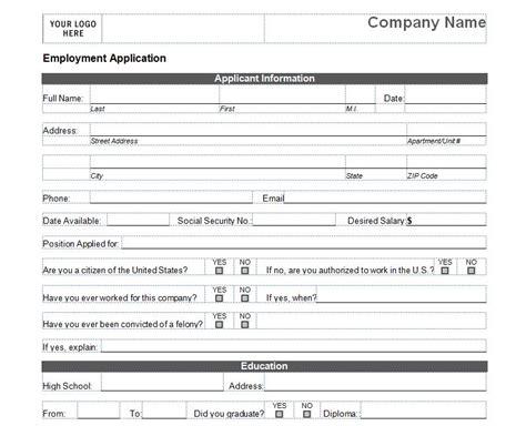 13522 simple application format basic application basic application form