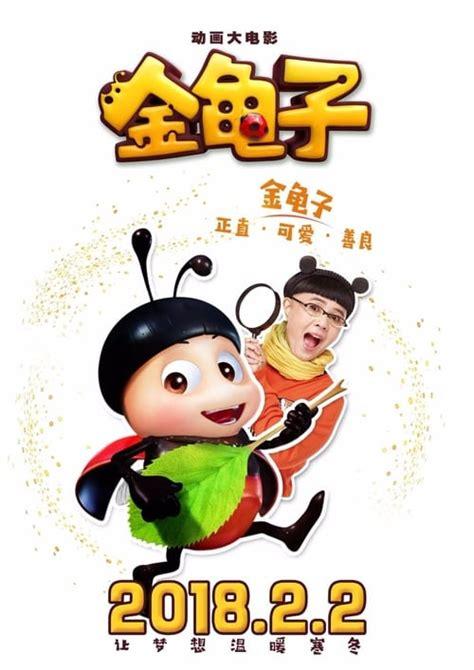 ladybug film complet en  vf hd sur hdsto