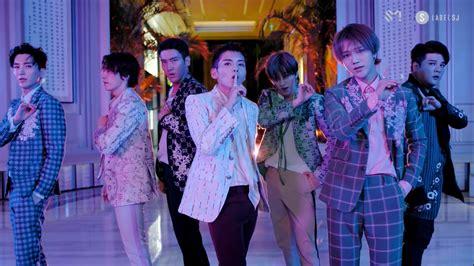 Super Junior Dévoile Un Second Teaser Mv Pour « One More