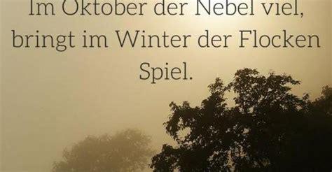 im oktober der nebel viel lustige bilder sprueche
