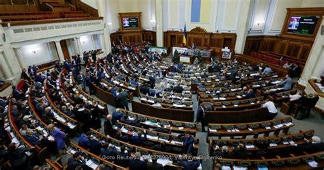Рада приняла закон о стремлении Украины вступить в НАТО