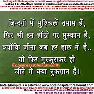 ENEMY QUOTES IN HINDI image quotes at hippoquotes.com