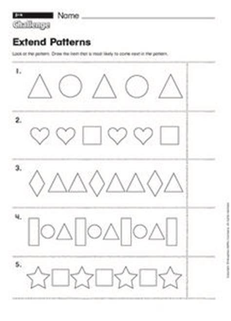 extend patterns kindergarten worksheet lesson planet