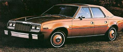 Motoring Memories: AMC Concord, 1978-1983 - Autos.ca