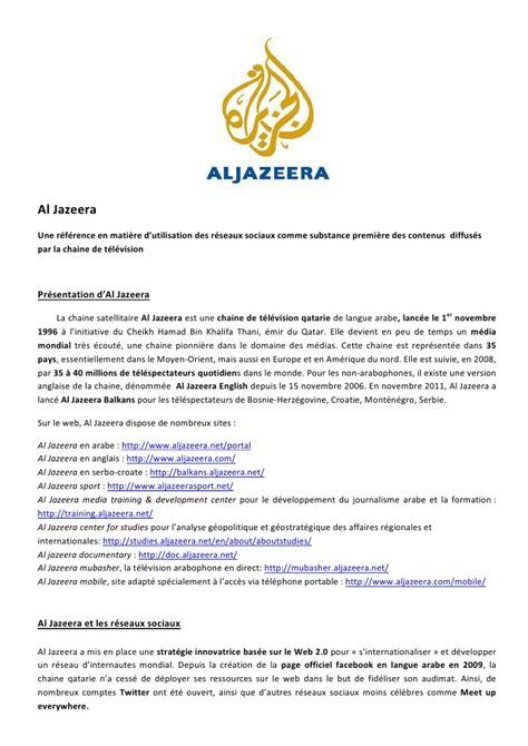 aljazeera net mobile al jazeera et utilisation des m 233 dias sociaux