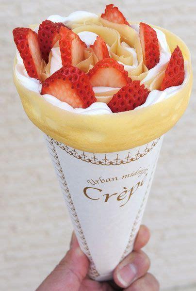 preview ice cream luxury  modern duchess cafe