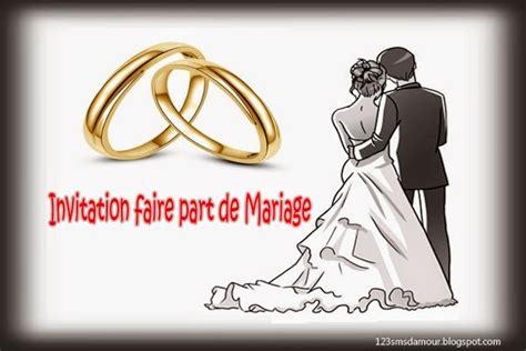 modèle faire part mariage gratuit texte faire part de mariage gratuit amourissima mots d
