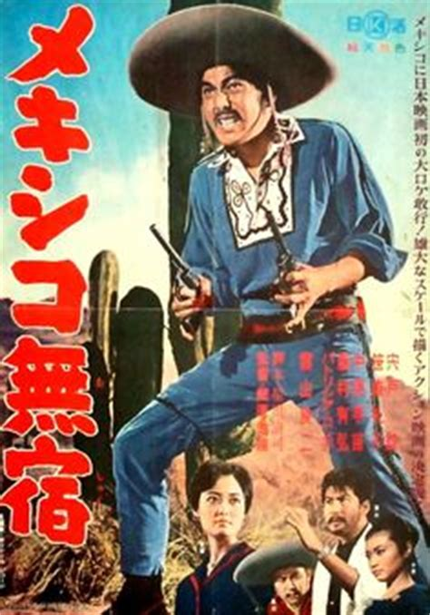 vintage japanese poster  number    number