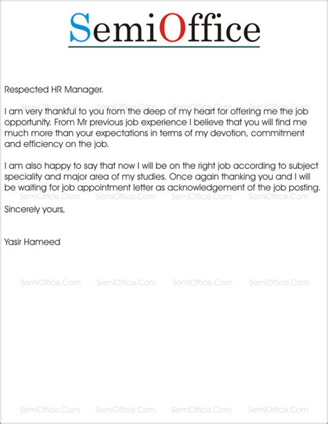 thank you for accepting my resume sle thank you letter for offer
