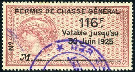 bureau de tabac timbre fiscal 28 images フランス 手続き関連 c