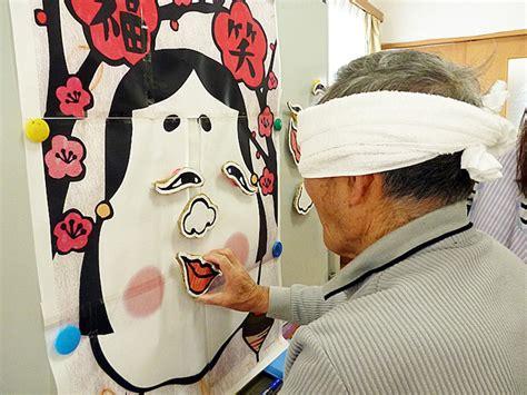fukuwarai     funny face japan info