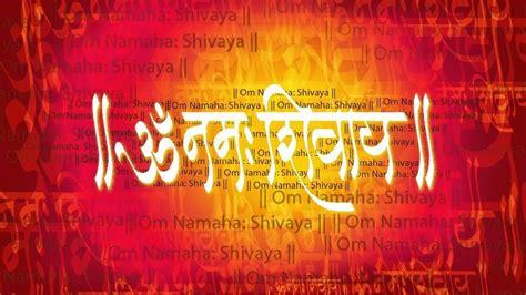 om namah shivaya hd wallpaper group pictures