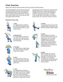 21 best exercise activity at work images on pinterest