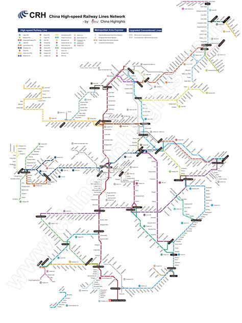 best railroad trips maps of china railways china railway map map of