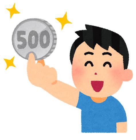 クリスマスのプレゼント交換!おすすめ500円プレゼントを紹介!   ちょいニコブログ