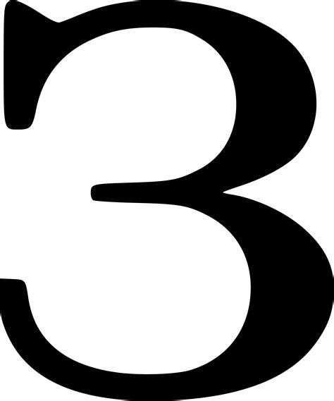 clipart cyrillic letter э clipart cyrillic letter з 89517