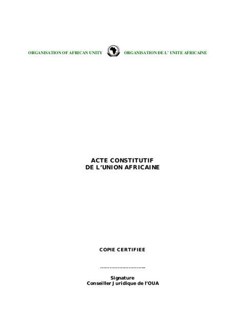 union africaine si鑒e acte constitutif de l union africaine
