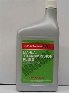Genuine Honda Fluid 08798