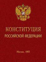 воспитательные колонии для девочек в россии
