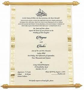 Wedding Invitation Wording For Muslim Wedding Ceremony ...