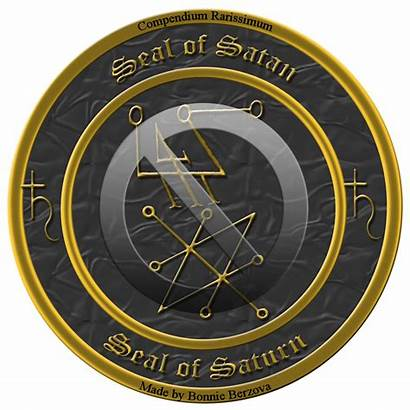 Seal Saturn Satan Magick Money Hybrid