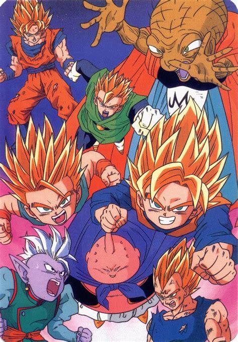 S S Dragon Ball Art Photo Anime Dragon Ball