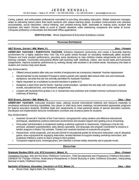 Special Education Teacher Assistant Resume  Best Resume. Sales Associate Responsibilities Resume. What Do You Need On A Resume. Resume Email Body Sample. Starbucks Manager Resume. Ftp Resume. Resume Examples References. Computer Skills On Resume Examples. How To Send Resume Mail Format