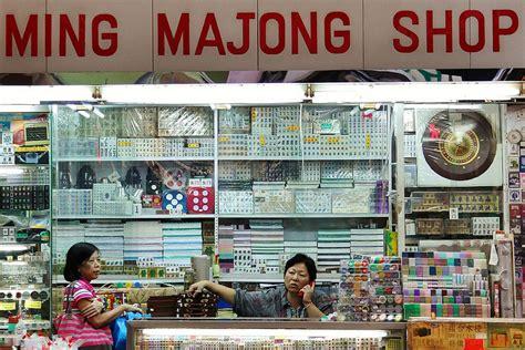 majong cuisine chariweb com updates