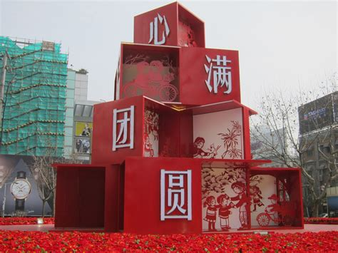 where to buy dhristmas decorations in shanghai new year decorations in shanghai marta lives in china