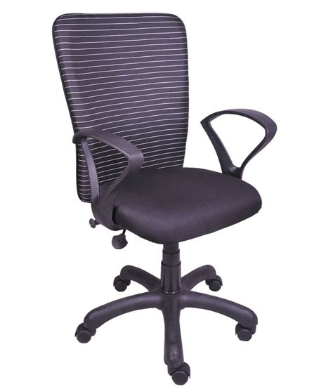 office chair in black with white stripes buy office