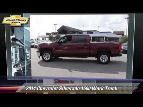 david stanley chevrolet norman oklahoma david stanley chevrolet of norman norman ok 73072