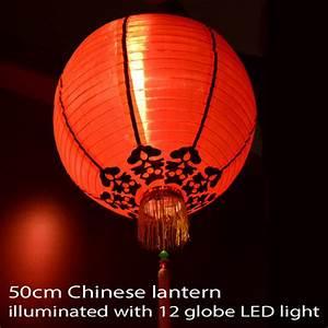 Giant Chinese Lanterns Haning Lanterns Lanternshop com au